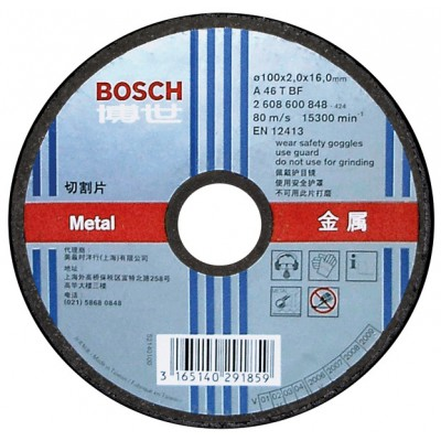 Bosch cutting wheel A 46 P BF, 4 inch, Pack of 5