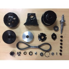 AMK Continous Variable Transmission (CVT)